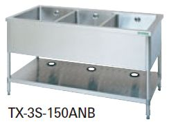 【送料無料】新品!タニコー 三槽シンク (バックガードなし) W1500*D750*H800 TX-3S-150ANB
