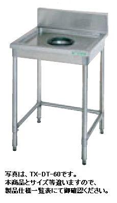 (バックガードあり) W1200*D600*H800 ダストテーブル TX-DT-120 【送料無料】新品!タニコー