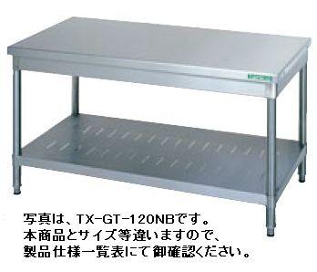 【送料無料】新品!タニコー コンロ台 (バックガードなし) W1200*D750*H650 TX-GT-120ANB
