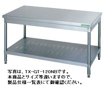 【送料無料】新品!タニコー コンロ台 (バックガードなし) W1500*D600*H650 TX-GT-150NB