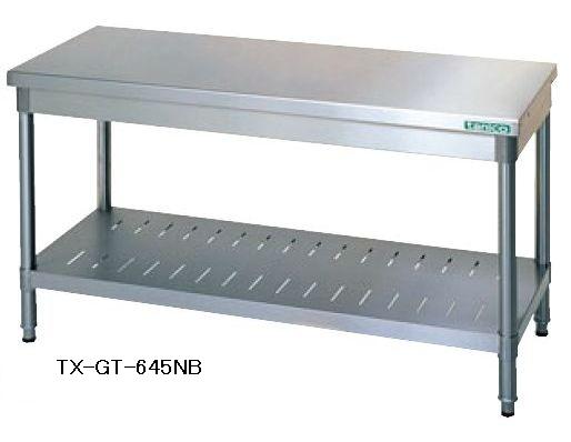 【送料無料】新品!タニコー コンロ台 (バックガードなし) W600*D450*H650 TX-GT-645NB