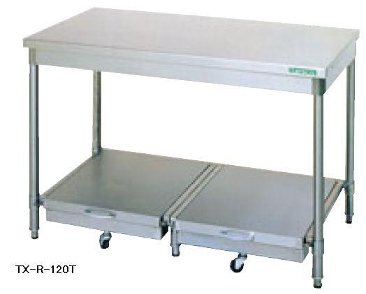 【送料無料】新品!タニコー 炊飯台 W1200*D600*H800 TX-R-120T