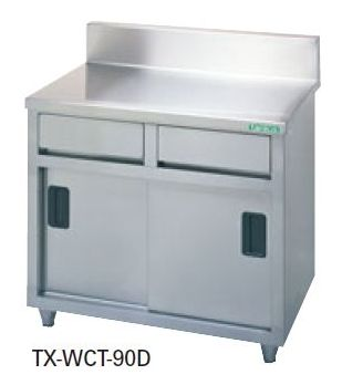 【送料無料】新品!タニコー 引出付調理台 (バックガードあり) W900*D600*H800 TX-WCT-90D