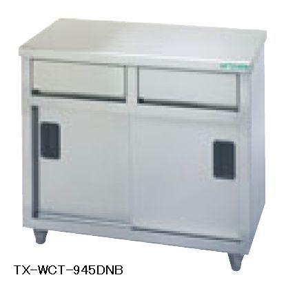 【送料無料】新品!タニコー 引出付調理台 (バックガードなし) W900*D450*H800 TX-WCT-945DNB