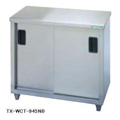 【送料無料】新品!タニコー 調理台 (バックガードなし) W900*D450*H800 TX-WCT-945NB