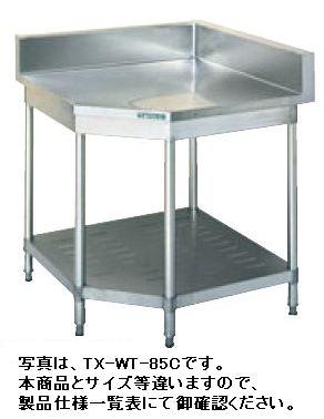 【送料無料】新品!タニコー コーナー作業台 (バックガードあり) W1000*D1000*H800 TX-WT-100C