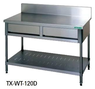 【送料無料】新品!タニコー 引出付作業台 (バックガードあり) W1200*D600*H800 TX-WT-120D