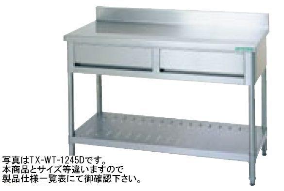 【送料無料】新品!タニコー 引出付作業台 (バックガードあり) W1500*D450*H800 TX-WT-1545D