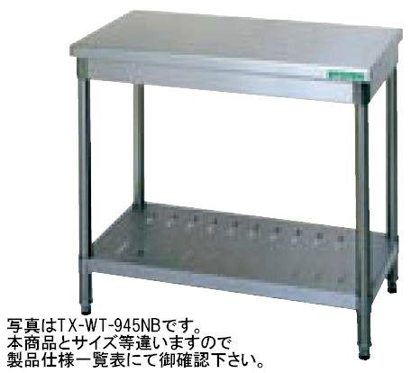 【送料無料】新品!タニコー 作業台 (バックガードなし) W750*D450*H800 TX-WT-7545NB