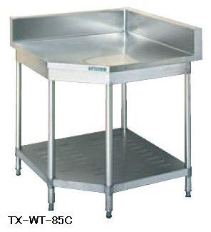 【送料無料】新品!タニコー コーナー作業台 (バックガードあり) W850*D850*H800 TX-WT-85C