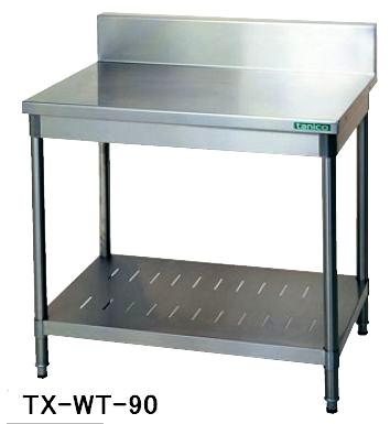 【送料無料】新品!タニコー 作業台 (バックガードあり) W900*D600*H800 TX-WT-90