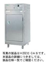 【送料無料】新品!タニコー 食器消毒保管庫500*550*1900 H202E-2AW
