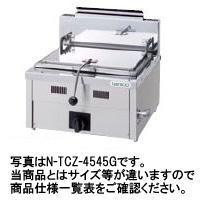 【送料無料】新品!タニコー ガス餃子グリラーW450*D600*H260 N-TCZ-4560G