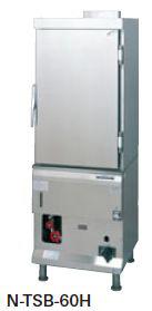【送料無料】新品!タニコー ガス式蒸し器W600*D600*H1760 N-TSB-60H
