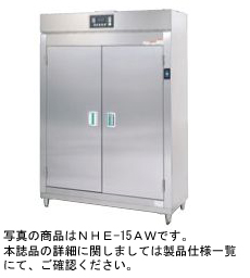 【送料無料】新品!タニコー 食器消毒保管庫580*950*1900 NHE-10BS