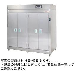 【送料無料】新品!タニコー 食器消毒保管庫1340*950*1900 NHE-30BS