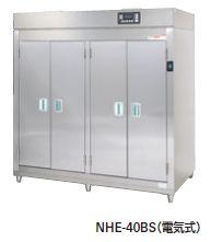 【送料無料】新品!タニコー 食器消毒保管庫1840*950*1900 NHE-40BS