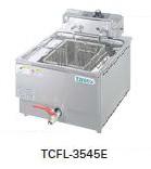 【送料無料】新品!タニコー 電気フライヤー(ハイパワー・卓上タイプ) W355*D450*H250 TCFL-3545E