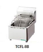 【送料無料】新品!タニコー 電気フライヤーミニ卓上タイプ W265*D405*H190 TCFL-8B