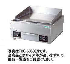 【送料無料】新品!タニコー 電気グリドル W450*D600*H300 TCG-4560EN