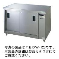 【送料無料】新品!タニコー 電気式ディッシュウォーマー1800*750*800 TEDW-180A