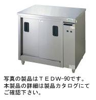 【送料無料】新品!タニコー 電気式ディッシュウォーマー900*600*800 TEDW-90W