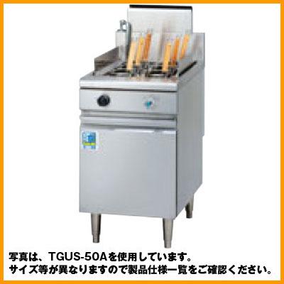 【送料無料】新品!タニコー ガス角型ゆで麺器 TGUS-50