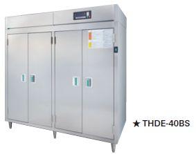 【送料無料】新品!タニコー 高機能型・電気式熱風消毒保管庫1840*950*1900 THDE-40BS