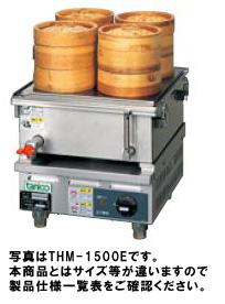 【送料無料】新品!タニコー 卓上電気蒸し器W350*D370*H330 THM-2000E