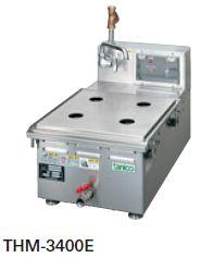 【送料無料】新品!タニコー 卓上電気蒸し器W350*D600*H225 THM-3400E
