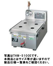 【送料無料】新品!タニコー 卓上電気蒸し器W350*D600*H225 THM-5100E