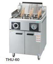 【送料無料】新品!タニコー 卓上ゆで麺器W600*D600*H800 THU-60