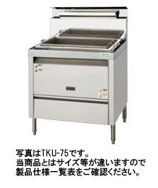 【送料無料】新品!タニコー角型うどん釜・湯がき槽付き湯煎器 W1000*D600*H800 TKU-100W