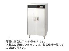 【送料無料】新品!タニコー 包丁マナ板殺菌庫600*600*1565 TNS-60F