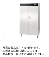 【送料無料】新品!タニコー 包丁マナ板殺菌庫850*600*1565 TNS-85WF