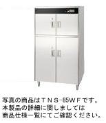 【送料無料】新品!タニコー 包丁マナ板殺菌庫850*600*1565 TNS-85W