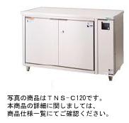 【送料無料】新品!タニコー 包丁マナ板殺菌庫(テーブルタイプ)1200*600*800 TNS-C120F