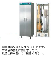 【送料無料】新品!タニコー 包丁マナ板殺菌庫850*600*1815 TNSO-85HF