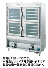 【送料無料】新品!タニコー ガス式蒸し器W1980*D600*H1800 TSB-198