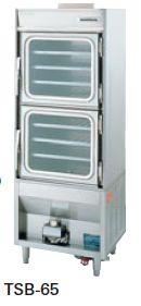 【送料無料】新品!タニコー ガス式蒸し器W650*D600*H1800 TSB-65