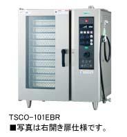 【送料無料】新品!タニコー 電気式 ベーシックスチームコンベクションオーブン(右開き扉仕様) W840*D730*H1010 TSCO-101EBR
