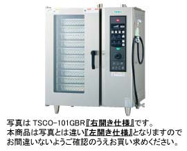 【送料無料】新品!タニコー ガス式 ベーシックスチームコンベクションオーブン(左開き扉仕様) W840*D730*H1010 TSCO-101GBL