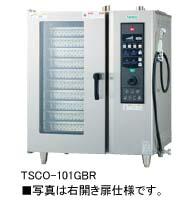【送料無料】新品!タニコー ガス式 ベーシックスチームコンベクションオーブン(右開き扉仕様) W840*D730*H1010 TSCO-101GBR