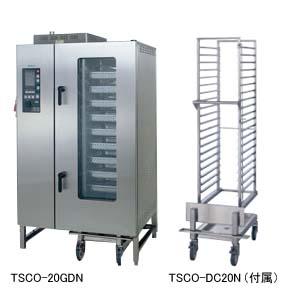 【送料無料】新品!タニコー ガス式 デラックススチームコンベクションオーブン(専用カート TSCO-DC20N付)W1100*D900*H1900 TSCO-20GDN