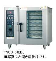 【送料無料】新品!タニコー 電気式 ベーシックスチームコンベクションオーブン(左開き扉仕様) W840*D730*H800 TSCO-61EBL