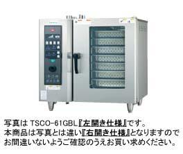 【送料無料】新品!タニコー ガス式 ベーシックスチームコンベクションオーブン(右開き扉仕様) W840*D730*H800 TSCO-61GBR