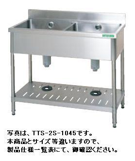 【送料無料】新品!タニコー 二槽シンク (バックガードあり) W1500*D450*H850 TA-2S-1545