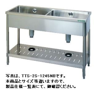 【送料無料】新品!タニコー 二槽シンク (バックガードなし) W900*D450*H850 TA-2S-945NB