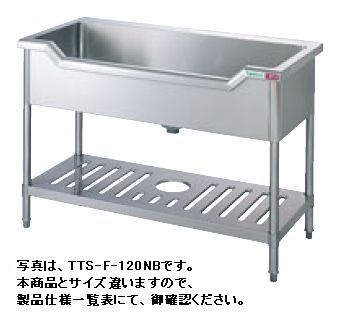 【送料無料】新品!タニコー 舟型シンク (バックガードなし) W1500*D600*H850 TA-F-150NB