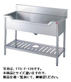 【送料無料】新品!タニコー 舟型シンク (バックガードあり) W900*D600*H850 TA-F-90